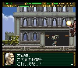Front Mission - Gun Hazard (J)004