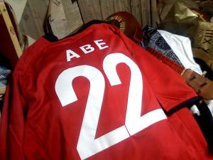 22番のアベさん