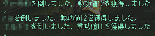 2010-03-29-6.png