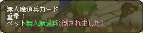 2010-03-29-8.png
