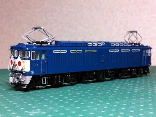 EF64 58 20