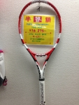 BABOLAT pure storm 半額!!