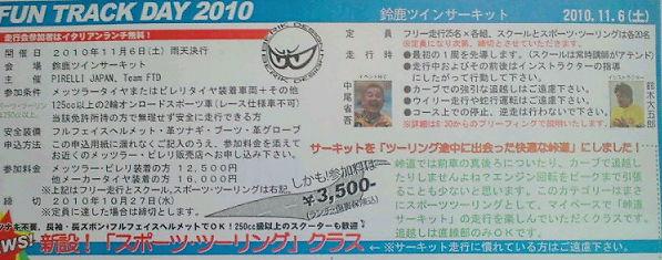 moblog_46ef9815.jpg