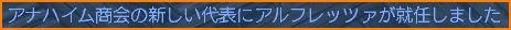 2009-12-22_21-44-00-003.jpg