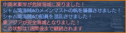 2009-12-22_21-44-00-005.jpg