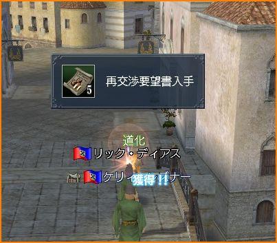2009-12-23_00-43-33-002.jpg