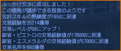 2010-01-02_21-56-15-003.jpg