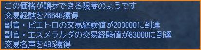 2010-01-02_21-56-15-005.jpg