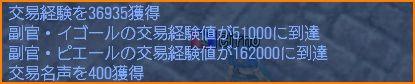 2010-01-02_21-56-15-009.jpg