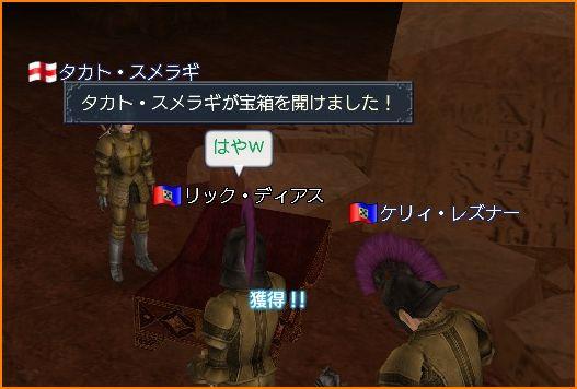 2010-01-04_21-56-20-008.jpg