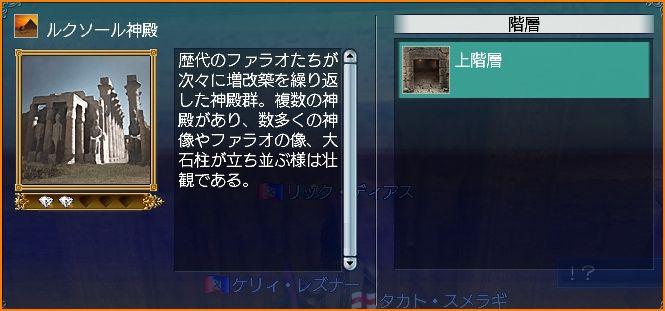 2010-01-04_21-56-20-010.jpg
