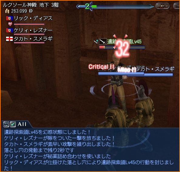 2010-01-04_21-56-20-012.jpg