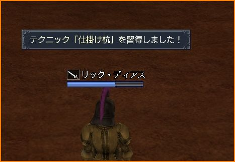 2010-01-04_21-56-20-014.jpg