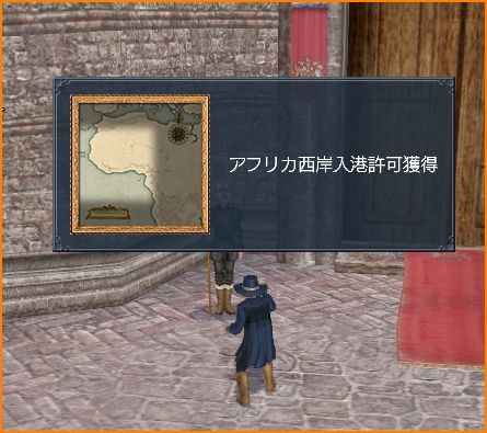 2010-01-05_01-54-17-005.jpg
