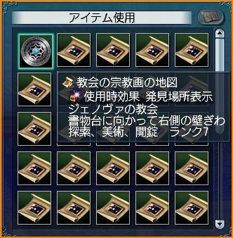 2010-01-05_01-54-17-006.jpg