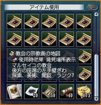 2010-01-05_01-54-17-007.jpg