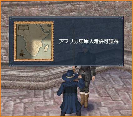 2010-01-05_01-54-17-010.jpg