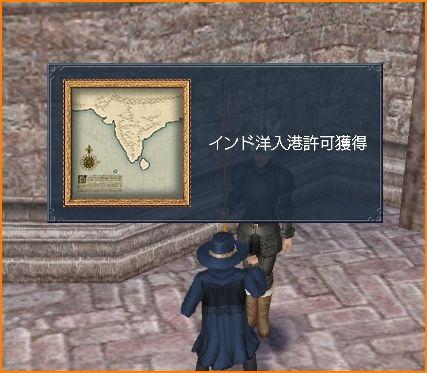 2010-01-05_01-54-17-012.jpg