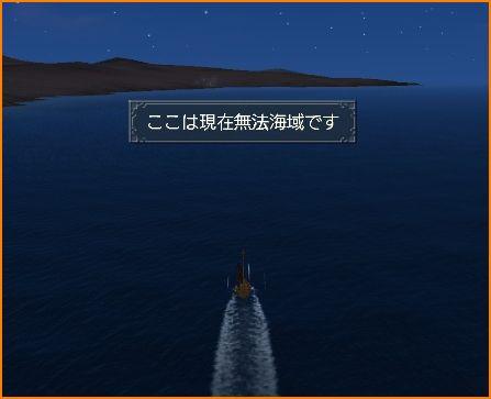 2010-01-05_01-54-17-013.jpg