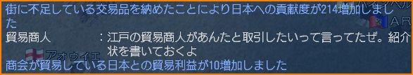 2010-01-08_21-27-47-023.jpg