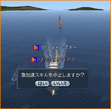 2010-01-11_01-09-37-005.jpg