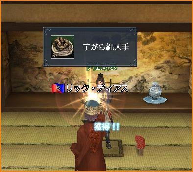 2010-01-11_01-09-37-008.jpg