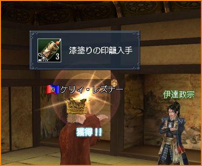 2010-01-11_01-09-37-022.jpg