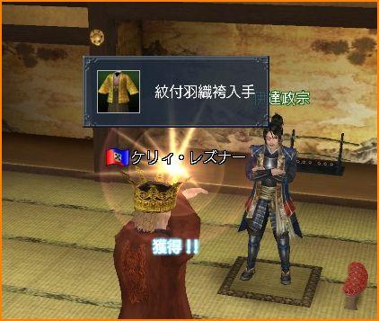 2010-01-11_01-09-37-023.jpg