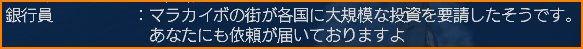 2010-01-12_23-42-21-001.jpg