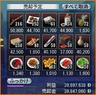2010-01-12_23-42-21-005.jpg
