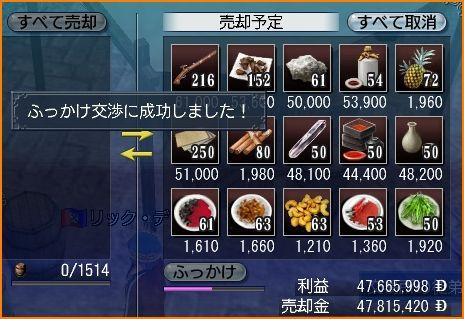 2010-01-12_23-42-21-006.jpg