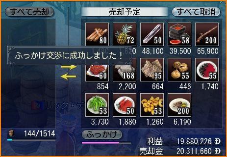 2010-01-15_21-47-15-002.jpg