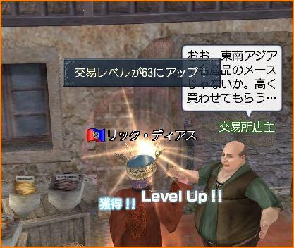 2010-01-15_21-47-15-007.jpg