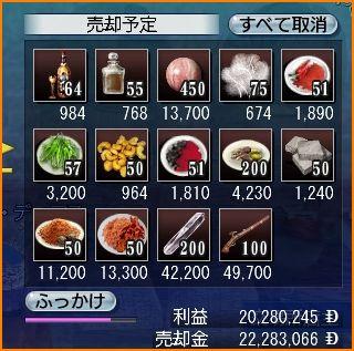 2010-01-15_21-47-15-009.jpg