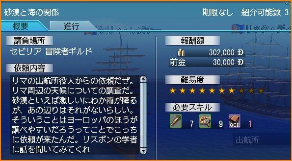 2010-01-16_12-06-45-001.jpg