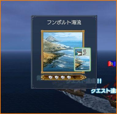 2010-01-16_12-06-45-003.jpg