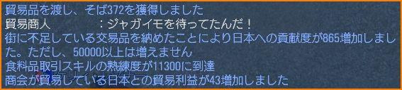 2010-01-16_12-06-45-006.jpg