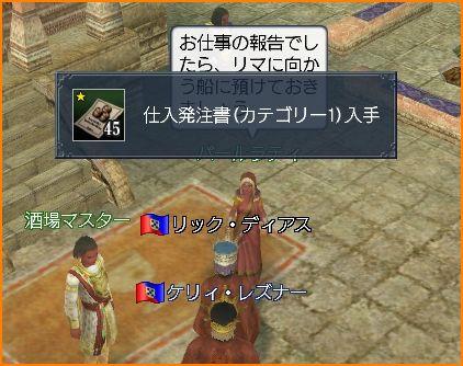 2010-01-16_12-06-45-007.jpg