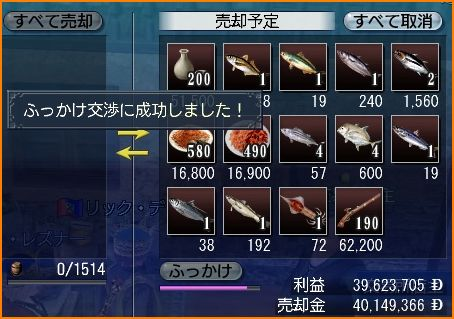 2010-01-16_12-06-45-011.jpg
