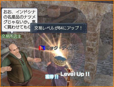 2010-01-16_12-06-45-014.jpg