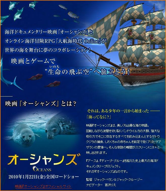 2010-01-21_20-02-17-002.jpg
