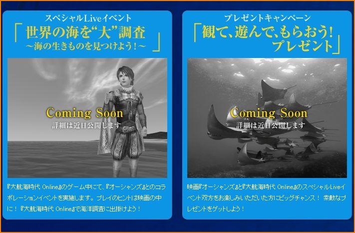2010-01-21_20-02-17-003.jpg