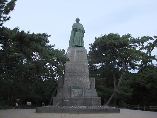 20100920 003