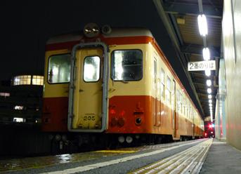 rie2000.jpg