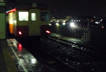 rie2001.jpg