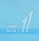 NHKBS1