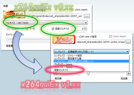 x264guiEx_15
