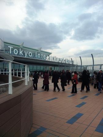 はとバスツアー_羽田国際空港展望