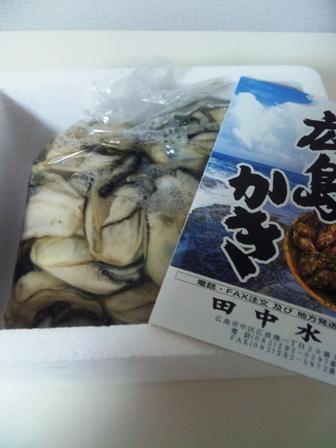 広島の牡蠣