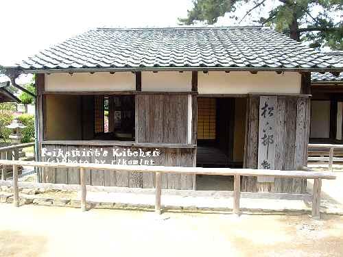 DSCF松陰神社4
